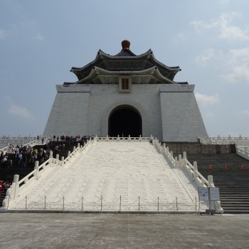 Nationale Chiang-Kai-shek-Gedächtnishalle Taipeh