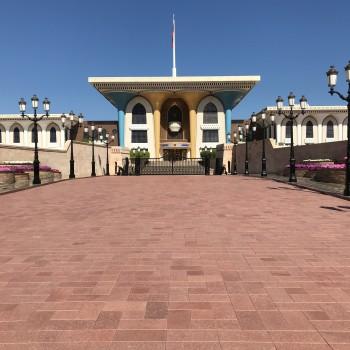 Sultanspalast Al Alam