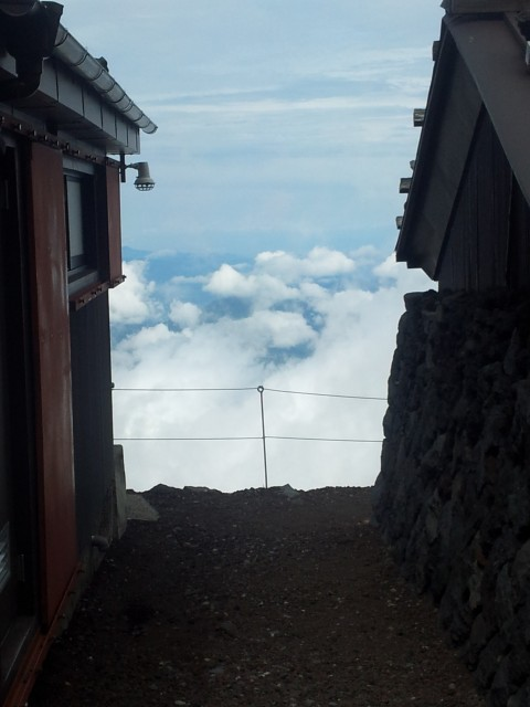 Eine Bergstation in 3.300 Meter Höhe