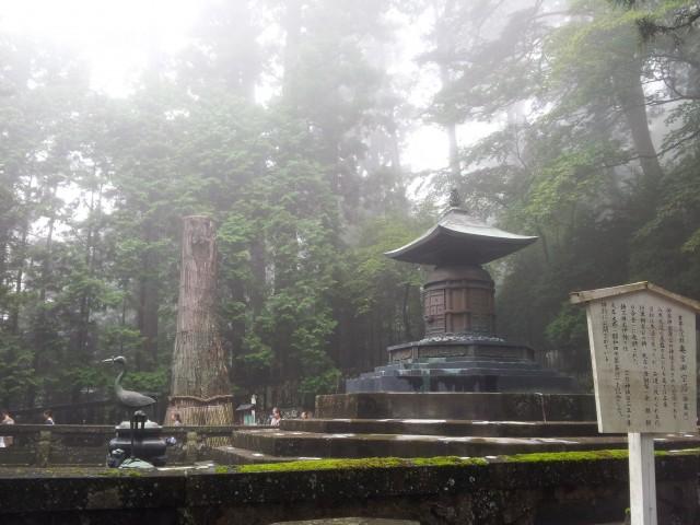 Die Urne des Shogun Tokugawa Ieyasu