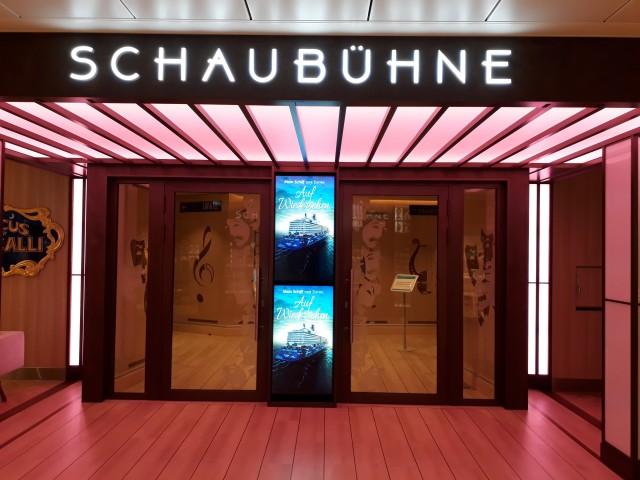 Eingang Schaubühne