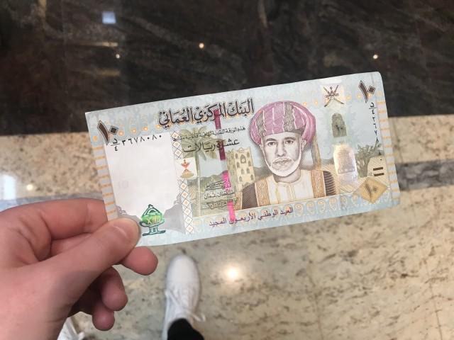 Der Omanische Rial
