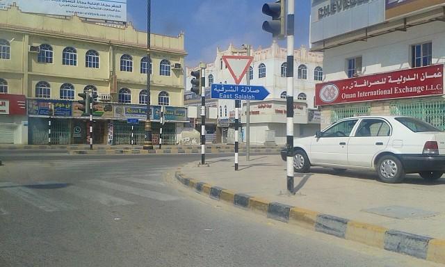Eindrücke sammeln in Salalah