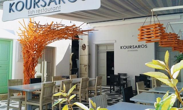 Fisch-Restaurant auf Mykonos