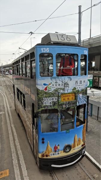 Straßenbahn einmal anders